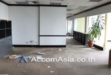 В аренду: Офис 225 кв.м. в районе Bangkok, Central, Таиланд