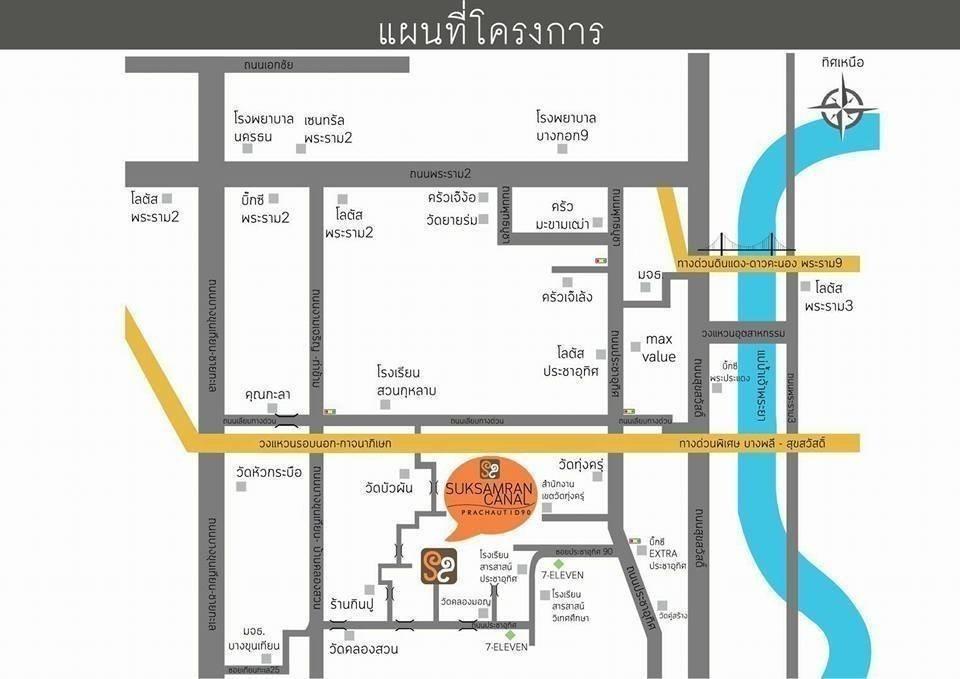 Продажа: Дом с 4 спальнями в районе Phra Samut Chedi, Samut Prakan, Таиланд | Ref. TH-HVQRNLJH