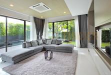 ขาย บ้านเดี่ยว 4 ห้องนอน กรุงเทพฯ ภาคกลาง