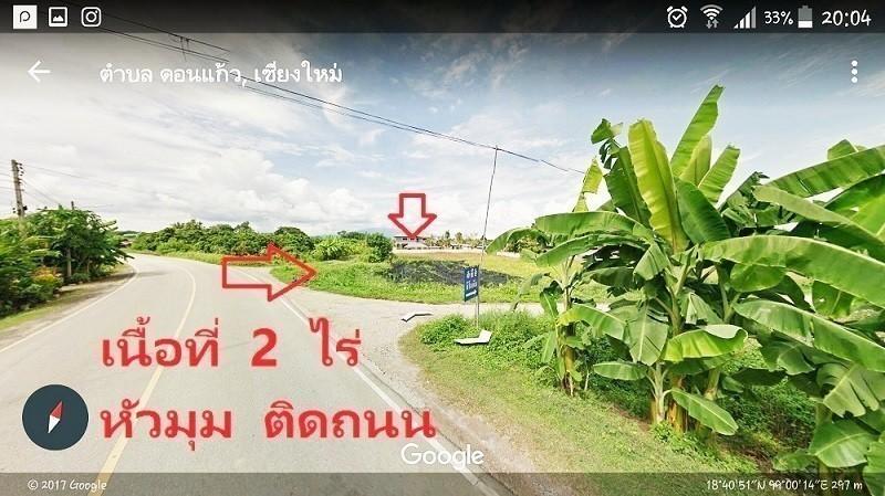 For Sale Land 2 rai in Saraphi, Chiang Mai, Thailand | Ref. TH-PSVWFBTL