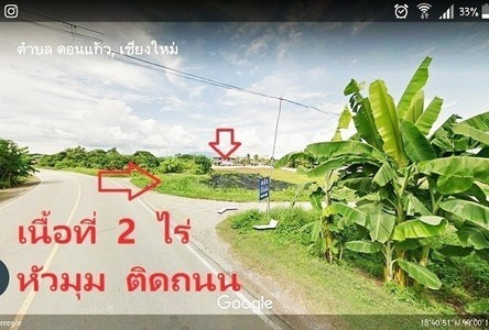 For Sale Land 2 rai in Saraphi, Chiang Mai, Thailand