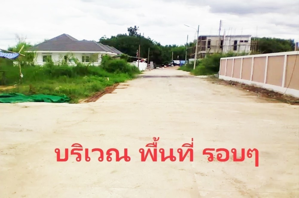 For Sale Land 120 sqwa in Mueang Chiang Mai, Chiang Mai, Thailand | Ref. TH-AOXBVVEL
