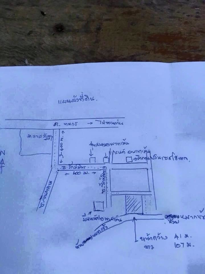 For Sale Land 2-1-43.6 rai in Mueang Udon Thani, Udon Thani, Thailand | Ref. TH-MICARUPO