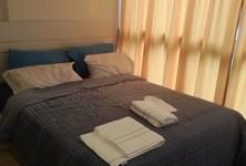 For Sale 1 Bed Condo in Phra Khanong, Bangkok, Thailand