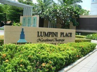В аренду: Кондо c 1 спальней в районе Yan Nawa, Bangkok, Таиланд | Ref. TH-QUDAQWUH