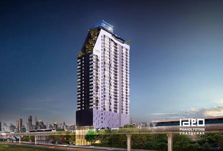 For Sale Condo 24.5 sqm Near BTS Saphan Khwai, Bangkok, Thailand