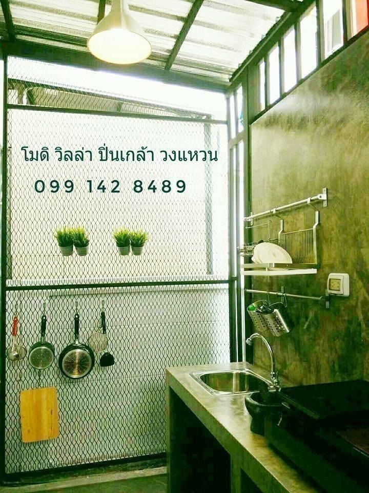 For Sale 3 Beds タウンハウス in Bang Kruai, Nonthaburi, Thailand   Ref. TH-DUPBWBFC