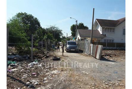 Продажа: Земельный участок в районе Mueang Nonthaburi, Nonthaburi, Таиланд