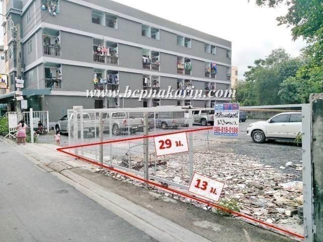 ขาย ที่ดิน 103 ตร.ว. ลาดพร้าว กรุงเทพฯ | Ref. TH-UPUTCIZE