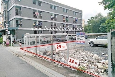 For Sale Land 103 sqwa in Lat Phrao, Bangkok, Thailand