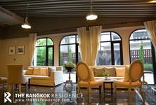 For Sale Condo 28 sqm Near BTS Saphan Khwai, Bangkok, Thailand