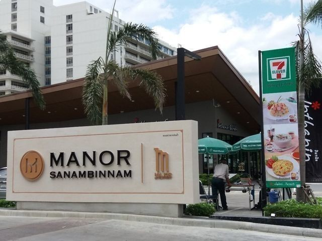 Manor Sanambinnam - For Rent 1 Bed Condo in Mueang Nonthaburi, Nonthaburi, Thailand | Ref. TH-SOYQROSS