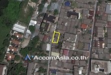 For Sale Land in Bangkok, Central, Thailand