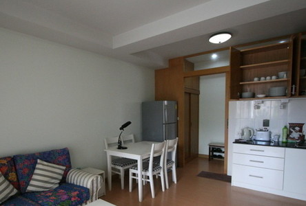 Продажа: Кондо c 1 спальней в районе Kathu, Phuket, Таиланд
