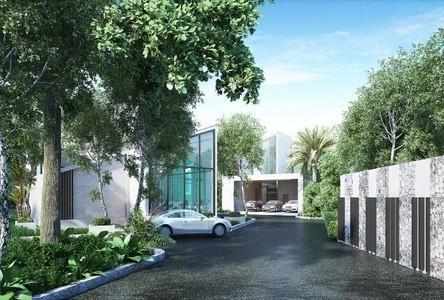 Продажа: Дом с 3 спальнями в районе Thalang, Phuket, Таиланд