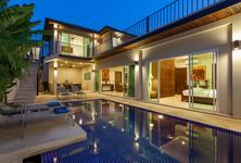 Продажа: Дом с 5 спальнями в районе Mueang Phuket, Phuket, Таиланд