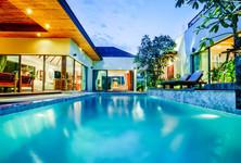 Продажа: Дом с 4 спальнями в районе Thalang, Phuket, Таиланд