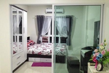 Продажа: Кондо c 1 спальней в районе Mueang Kanchanaburi, Kanchanaburi, Таиланд