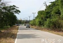 For Sale Land 8-0-60 rai in Bangkok, Central, Thailand