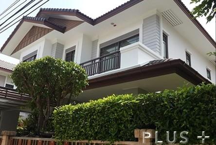 Продажа: Дом 54 кв.м. в районе Nonthaburi, Central, Таиланд
