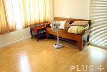 Продажа: Таунхаус с 3 спальнями в районе Bangkok, Central, Таиланд