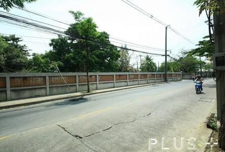 Продажа: Земельный участок 2-0-69 рай в районе Bangkok, Central, Таиланд