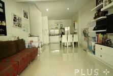 Продажа: Таунхаус 22 кв.м. в районе Bangkok, Central, Таиланд