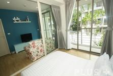 В аренду: Кондо с 2 спальнями в районе Phetchaburi, West, Таиланд