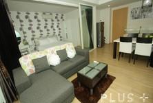 В аренду: Кондо c 1 спальней в районе Phetchaburi, West, Таиланд