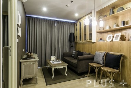 For Sale 2 Beds コンド in Pak Kret, Nonthaburi, Thailand