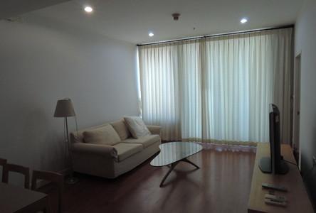 For Sale 1 Bed Condo Near BTS Phrom Phong, Bangkok, Thailand