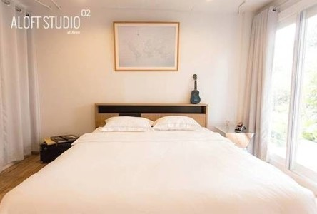 For Sale or Rent 1 Bed Condo Near BTS Ari, Bangkok, Thailand