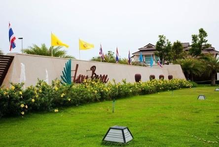 Продажа: Земельный участок 14-1-14 рай в районе Prachuap Khiri Khan, West, Таиланд