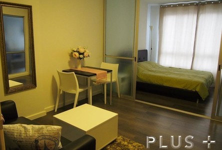 For Rent コンド 29 sqm in Pathum Thani, Central, Thailand