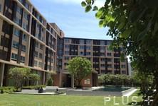 В аренду: Кондо 29.7 кв.м. в районе Khlong Luang, Pathum Thani, Таиланд