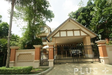 For Sale 5 Beds House in Nonthaburi, Central, Thailand