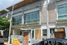 For Sale 2 Beds タウンハウス in Phuket, South, Thailand