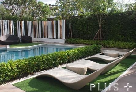 В аренду: Кондо c 1 спальней в районе Mueang Surat Thani, Surat Thani, Таиланд