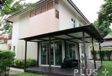 В аренду: Дом с 3 спальнями в районе Samut Prakan, Central, Таиланд