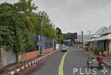 Продажа: Земельный участок 3-1-9 рай в районе Khon Kaen, Northeast, Таиланд