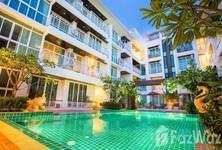Продажа или аренда: Кондо с 2 спальнями в районе Ko Samui, Surat Thani, Таиланд
