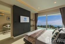 Продажа: Кондо c 1 спальней в районе Mueang Phuket, Phuket, Таиланд