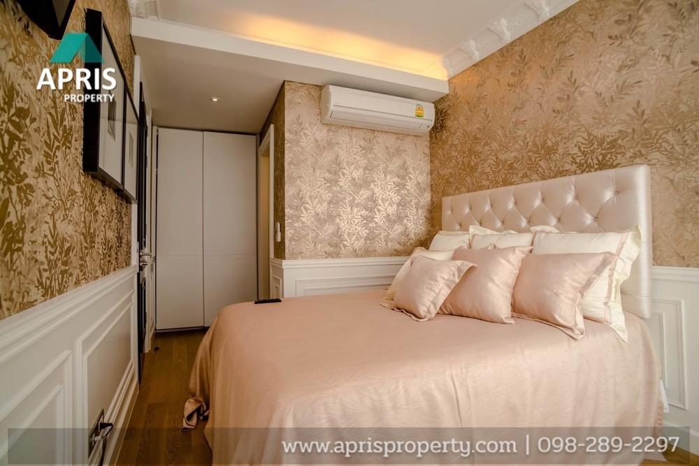 The Lumpini 24 - Продажа: Кондо с 3 спальнями в районе Khlong Toei, Bangkok, Таиланд | Ref. TH-OBGSWLUJ