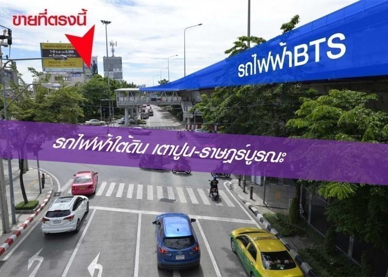 ขาย ที่ดิน 85 ตร.ว. ธนบุรี กรุงเทพฯ   Ref. TH-UVGHCWNU