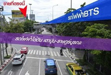 For Sale Land 85 sqwa in Thon Buri, Bangkok, Thailand