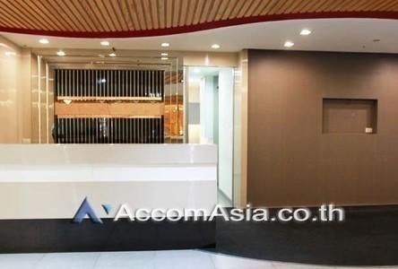 В аренду: Торговое помещение 37 кв.м. в районе Bangkok, Central, Таиланд