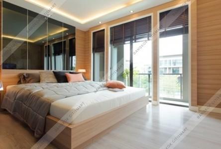 В аренду: Таунхаус с 3 спальнями в районе Chatuchak, Bangkok, Таиланд