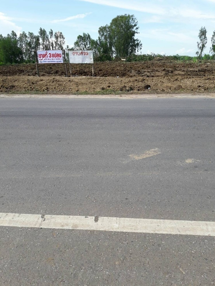 For Sale Land 838 sqwa in Mueang Sukhothai, Sukhothai, Thailand | Ref. TH-IIMLKYKB
