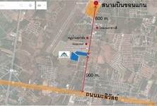 For Sale Land 28 rai in Mueang Khon Kaen, Khon Kaen, Thailand