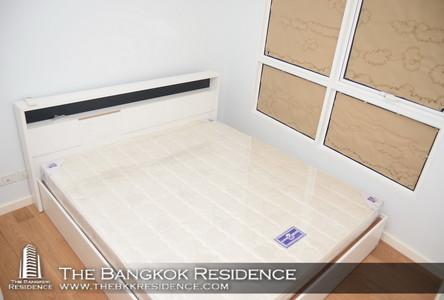 В аренду: Кондо c 1 спальней возле станции BTS Ratchathewi, Bangkok, Таиланд
